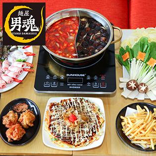 Set Lẩu Đặc Biệt Dành Cho 4 Người Tại NH Otoko Damashii – Aeon Mall